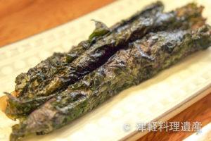 【青森県】歯ざわりじゅんわり味噌のコクしっかり、紫蘇に包まれたおいしさが止まらない!『ナスのしそ巻き』